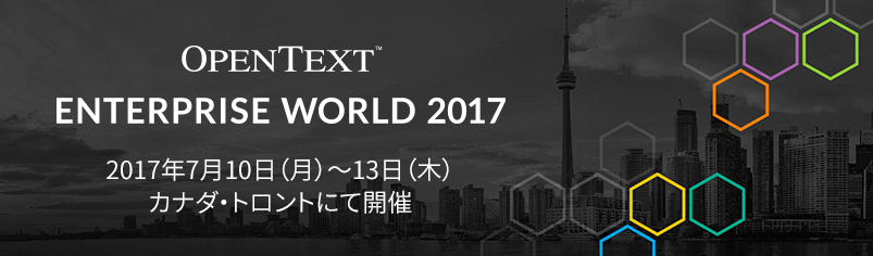 Enterprise World 2017